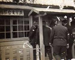 民國47年燕聲電台於花蓮市博愛街45號開播台址