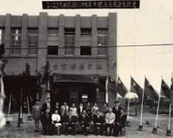51年起租用的中興路電台