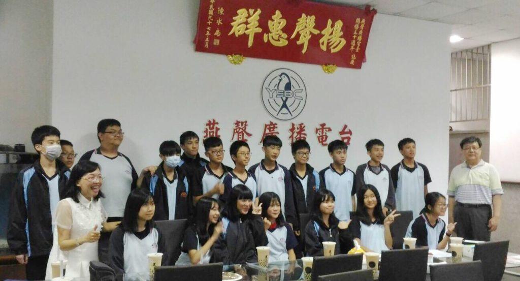 花崗國中八年級同學