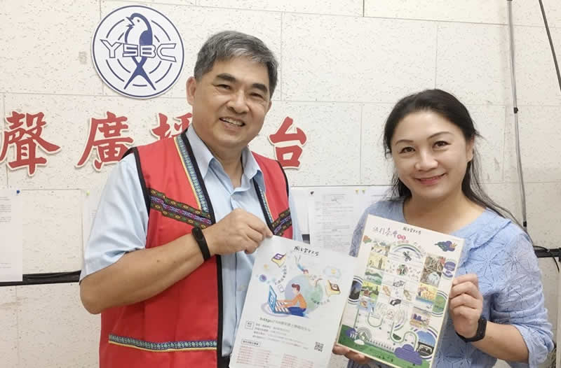 專訪空中大學花蓮中心林坤鎮主任