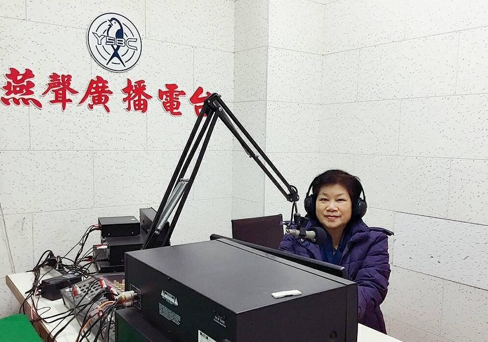 節目主持人 蔡靜惠